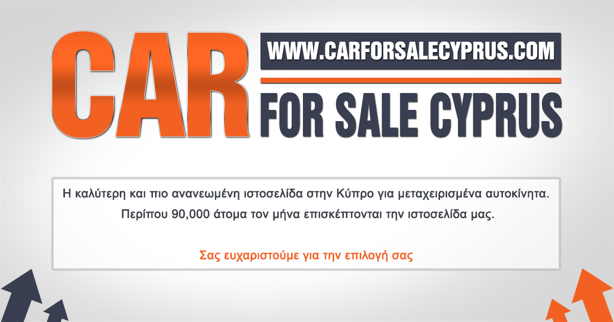 Cars For Sale Cyprus The Best Used Cars In Cyprus